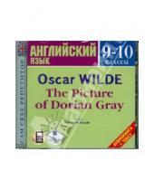 Картинка к книге Оскар Уайльд - Английский язык. 9-10 классы. Портрет Дориана Грея (CDmp3)