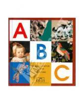 Картинка к книге Азбука - ABC from The Hermitage Museum Collections