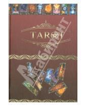 Картинка к книге А.Г. Москвичев - Магический дневник. Таро