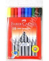 Картинка к книге Faber-Castell - Набор цветных капиллярных ручек 10 цветов GRIP, в футляре (151610)