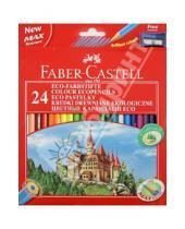 """Картинка к книге Faber-Castell - Карандаши цветные 24 цвета ECO """"Замок"""", с точилкой, в блистере (120124)"""