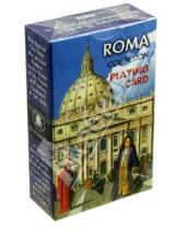 """Картинка к книге Карты игральные - Карты игральные """"Рим"""""""
