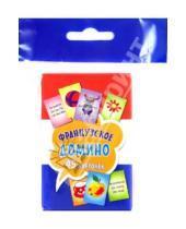 Картинка к книге Вы и ваш ребенок - Французское домино (45 карточек)