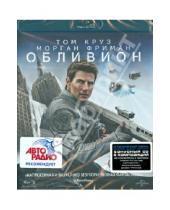 Картинка к книге Джозеф Косински - Обливион (Blu-Ray)