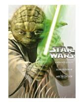 Картинка к книге Фильмы. Фантастика - Звездные войны: Эпизоды 1-3. Коллекционное издание (DVD)