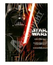 Картинка к книге Фильмы. Фантастика - Звездные войны: Эпизод 4-6. Коллекционное издание (DVD)