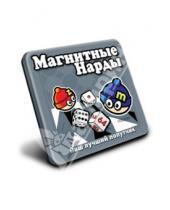 Картинка к книге Mack and Zack - Магнитные нарды