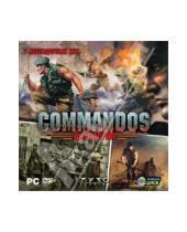 Картинка к книге Игры - Антология Commandos (DVDpc)