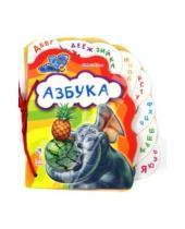 Картинка к книге Ирина Солнышко - Азбука