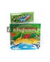 Картинка к книге Магнитные книжки - Остров динозавров. Книга с магнитными страницами