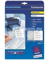 Картинка к книге Avery Zweckform - Заготовки для визиток. 84х54 мм. Белый. 200 г. Универсал. 10 листов