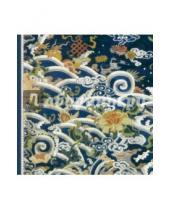 """Картинка к книге Блокноты. ARINA ROZOVA - Блокнот """"Синий дракон. Ян"""""""