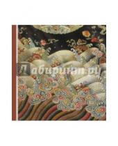 """Картинка к книге Блокноты. ARINA ROZOVA - Блокнот """"Черный дракон. Инь"""""""