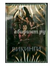 Картинка к книге Клаудио Фах - Викинги (DVD)