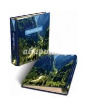 "Картинка к книге Фотоальбомы - Фотоальбом ""Горы"" (38811)"