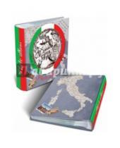 """Картинка к книге Фотоальбомы - Фотоальбом """"Италия"""" (38822)"""