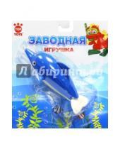 Картинка к книге Top Toys - Дельфин с запуском (в блистере, 19х21,5х5 см) (GT8894)