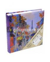 """Картинка к книге Фотоальбомы - Фотоальбом """"Дождь в Париже"""" (41270)"""