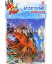 """Картинка к книге Top Toys - Набор игровой """"Морские обитатели"""" (10 штук) (GT5799)"""