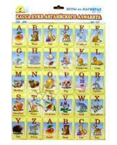 Картинка к книге Игры на магнитах - Касса букв английского алфавита