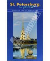 Картинка к книге Наталья Землянская - St. Petersburg in pocket (на английском языке)