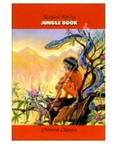 Картинка к книге Rudyard Kipling - Jungle book