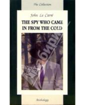 Картинка к книге John Carre Le - The Spy Who Came in from The Cold