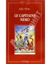 Картинка к книге Jules Verne - Le capitaine Nemo