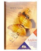 Картинка к книге Veld - 4786 Фотоальбом LM-4R300CPPM