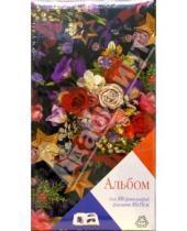 Картинка к книге Veld - Фотоальбом (цеточный букет)