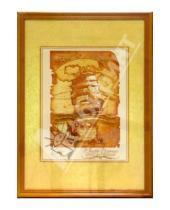 Картинка к книге Pioneer - Фоторамка 005 (6277)