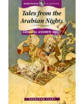 Картинка к книге Andrew Lang - Tales from the Arabian Nights