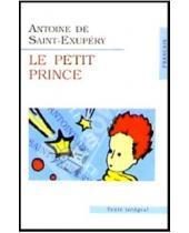 Картинка к книге Antoine Saint-Exupery - Le Petit Prince