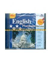Картинка к книге Образовательная коллекция - English Platinum DeLuxe. Самоучитель американского английского языка (CDpc)