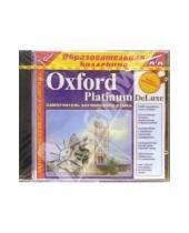 Картинка к книге Образовательная коллекция - Oxford Platinum DeLuxe. Самоучитель английского языка (CDpc)