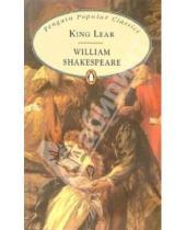 the significant role of loyalty in king lear a play by william shakespeare An essay or paper on loyalty in king lear one of the central in william shakespeare's king lear centers on the the play deals with the loyalty of.