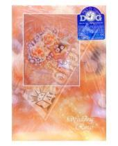 Картинка к книге Big Dog - Фотоальбом 7514 AG46300 (Wedding Rings)