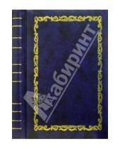 Картинка к книге Big Dog - Фотоальбом 7522 AG4300S-PP (Vinyl)