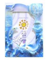 Картинка к книге Miltex - Фоторамка полирезин PF46443 10х15