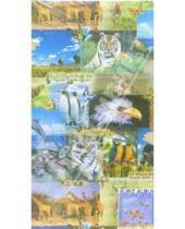 Картинка к книге Veld - 9067 Фотоальбом PU-46300 Animal Word