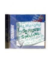 Картинка к книге Учим английский по-английски - Спеллинг (CDpc)