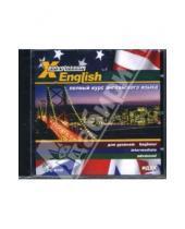 Картинка к книге X-Polyglossum - English. Полный курс английского языка (PC DVD)