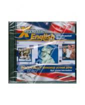 Картинка к книге X-Polyglossum - Американский вариант. Интерактивный тренажер устной речи. Курс уровня intermediate (2CDpc)