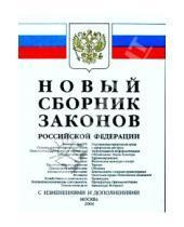 Сибирское университетское издательство - одно из издательств России.