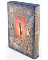 Картинка к книге Баудинович Муса Гешаев - Махмуд Эсамбаев: Танец над бездной (+CD)