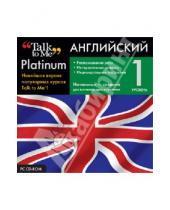 Картинка к книге Иностранные языки - Talk to Me Platinum. Английский язык. Уровень 1 (CD)