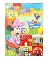 "Картинка к книге Pioneer - Фотоальбом на 100 фотографий ""Color baby"" (PP-46100)"