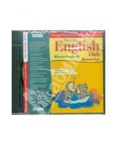 Картинка к книге Diamond English Club - Winnie-the-Pooh. Винни-Пух (CDpc)