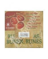Картинка к книге Руны - Руны из красного карнелиана