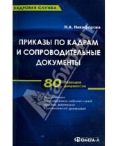 free Psychologia motywacji 2006